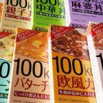 otsuka-foods-mysize-review