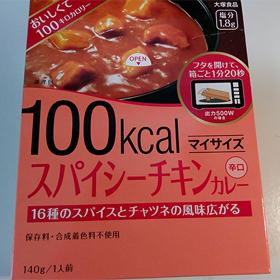 spicy-chicken-curry-1